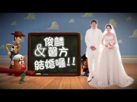 【婚禮開場MV】皮克斯總動員