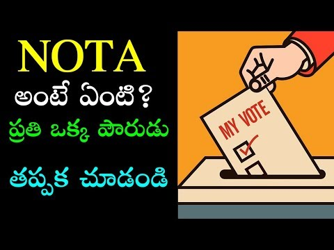 What is Nota in Telugu | Unknown Facts in Telugu