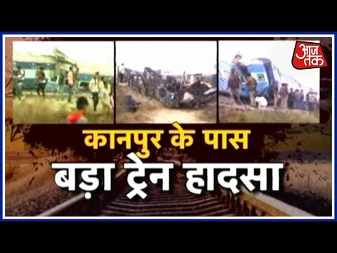 Detailed Updates On Indore-Patna Train Accident