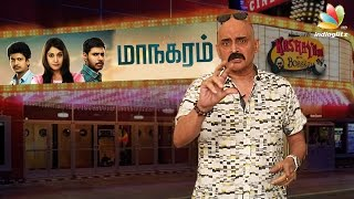 Managaram Movie Review | Kashayam with Bosskey | Sundeep Kishan, Sri, Regina Cassandra