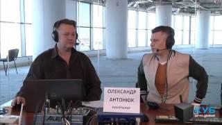 """Александр Антонюк: 80% малого бизнеса Украины используют """"1С"""". prm.global. КУБ"""