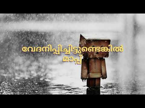 malayalam sad whats app status 2017