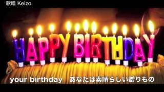 [新曲]   your birthday /小田純平   cover Keizo