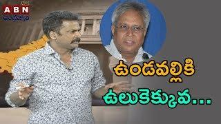 ఉండవల్లి ఒక రాజకీయ ముత్తైదువ... కడిగిపారేసిన శివాజీ | Actor Sivaji  Comments on Undavalli Arun Kumar