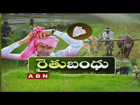 All Arrangements Set For Rythu Bandhu Scheme Launch | Special story on Rythu Bandhu Sceh