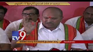 Kanna Lakshmi Narayana slams AP CM Chandrababu