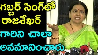 Jeevitha Speech @ Press Meet  | #YSJagan | YSRCP | AP Elections 2019
