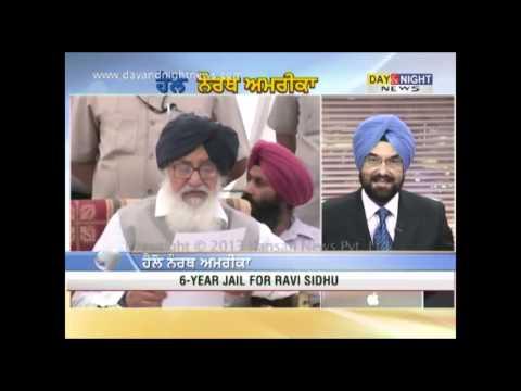 Hello North America - Ravi Sidhu & PPSC scam - 16 July 2013