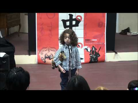 "Ju Ju Muhaisen Chinese Speech Contest ""Giraffes"" May 3, 2013 Denver Montclair International School"