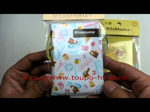 Japanese San-x Rilakkuma Credit Card Pocket Bag Holder Wallet.mp4