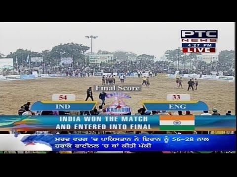 India vs England | Men's | 2nd Semi Final | 5th World Cup Kabaddi Punjab 2014