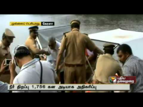 Don't scared about crossing water level of mullaperiyar dam-Kerala Chief Secretary to the Government