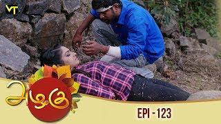 Azhagu Tamil Serial  Episode 123 Sun TV Serials 17 April 2018 Revathy Vision Time