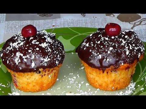 Кексы в формочках простой рецепт
