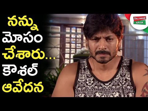 Kaushal Reveals His Journey in Tollywood Industry | Kaushal Makes Film With Help Of Kaushal Army