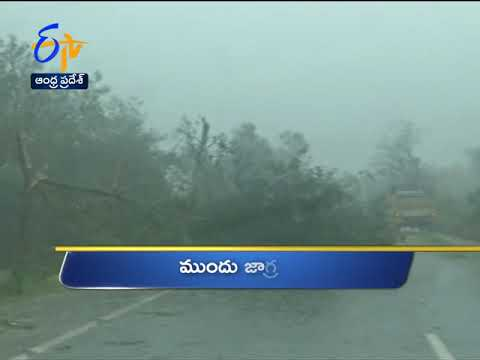 Andhra Pradesh | 12th October 2018 | Ghantaravam | 9 AM | News Headlines