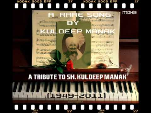 Tribute To Sh.kuldeep Manak (nach Ke Dikha Jarnail Kurhe) video