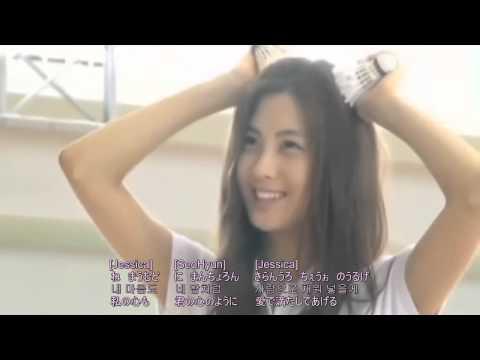良いことだけ考える (day By Day) - 少女時代 [japanese Captions] video