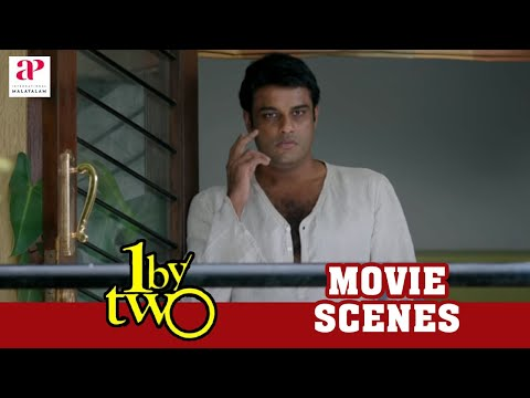 1 by Two Malayalam Movie |1by2 | Murali Gopi | Honey Rose |...