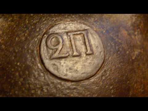 Олонецкие гири 1845г ( узкая дужка) 1853г (широкая дужка) и бульдог 2 Пудовый Крылова )