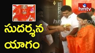 MSO President Subhash Reddy Conducts Sudarshana Yagam' In Manchin Anjaneya Swamy Temple | hmtv
