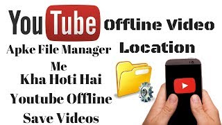 where is youtube offline videos saved location