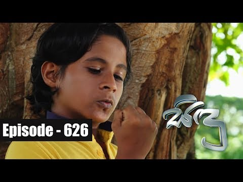 Sidu | Episode 626 31st December 2018