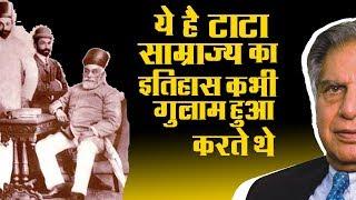 Ratan Tata and tata business histroy | Inspirational Story | Motivational Tata Story Tata Success