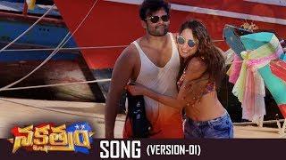 download lagu Nakshatram Movie Songs  Ye Papa Song Version 01 gratis