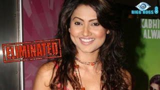 Nigaar Khan ELIMINATED | Bigg Boss 8 23rd November 2014 EPISODE