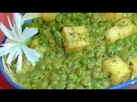 Mutter Paneer - Indian Recipe Video