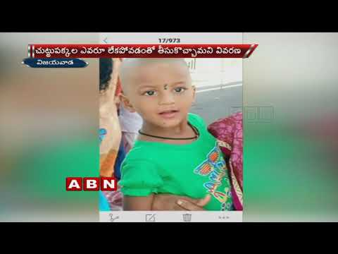 Missing 4 years old child found at Narasaraopet