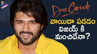Vijay Deverakonda Interesting Sentiment To Continue For Dear Comrade | Rashmika Mandanna