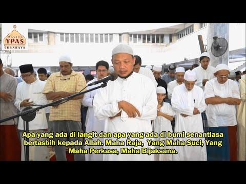 Bacaan Al-Qur'an Surat Al-Jumu'ah - Ust. Khoirul Muttaqiin, Lc Al Hafizh