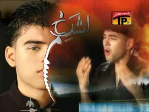 Hussain-o-ya Hussain | Mesum Abbas | 2009 | 1430 video