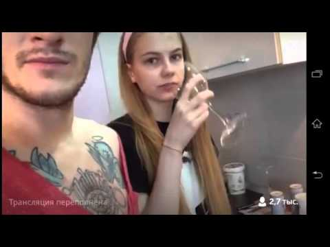 Саша Шапик и Таня Ткачук |  Ссора из-за Тараса | YOUR PERISCOPE