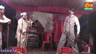 संगीत दौलत की जंग उर्फ गंगा बनी डाकू भाग – 10 रमुवापुर सीतापुर की नौटंकी diksha nawtanki 6393362758