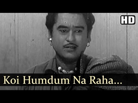 Koi humdum na raha jhumroo songs kishore kumar for Koi phool na khilta song download