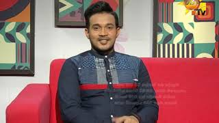 Hiru TV Morning Show  | 2019-05-15