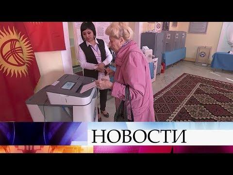 ВКиргизии сегодня выбирают президента.