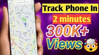Track A Cell Phone In Just 120 Seconds || Don't See Description 🤫