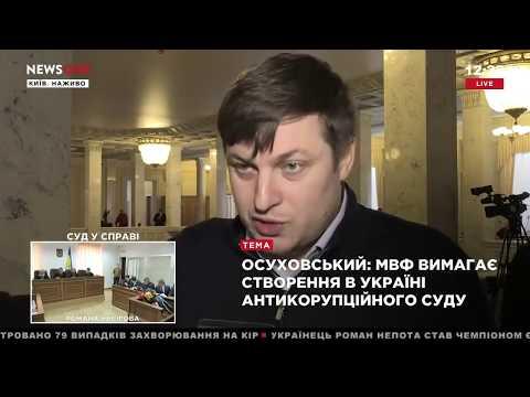 Олег Осуховський: Влада зміниться рано чи пізно ‒ і Гонтарева відповідатиме за свої злочини