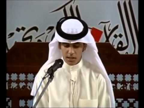 Muhammed Taha Al-junaid - Bahrain International Of The Holy Quran 2009 video