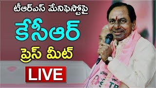 CM KCR Press Meet LIVE | KCR Announces TRS Party Manifesto | TTM