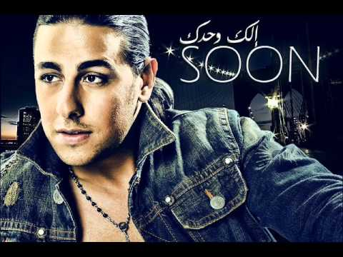 Anwar Nour - Elik Wa7dik - New 2011.wmv video