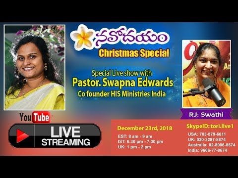 TORI Navodayam Christmas Special||Ps. SwapnaEdwards Special Live Show With RJ Swathi||Live Stream...