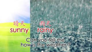 How's The Weather Today? - 今天天气好吗