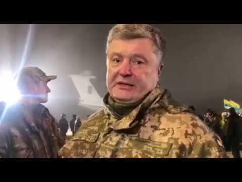 Эксклюзив «Страны». Петр Порошенко рассказал, почему россиян не привезли на обмен пленными