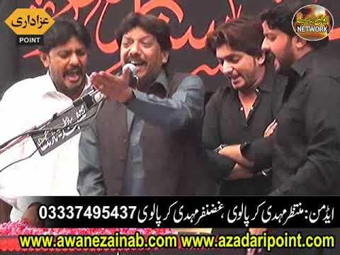 Zakir imdad hussain abuzari majlis 6 safar 2017 bani zakir ali imran jafri Shkhupora