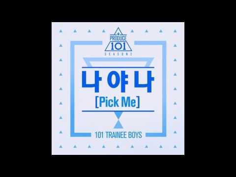 [INSTRUMENTAL] PRODUCE 101 Season2 (프로듀스101 시즌2) _ PICK ME (나야나) (Digital Single)